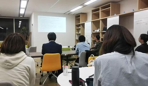 日本HIS研究センター